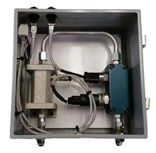 Trident FQMS Sensor system